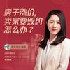 西安董红律师