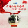 搜狐警法频道