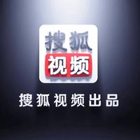 搜狐影视基地,直播